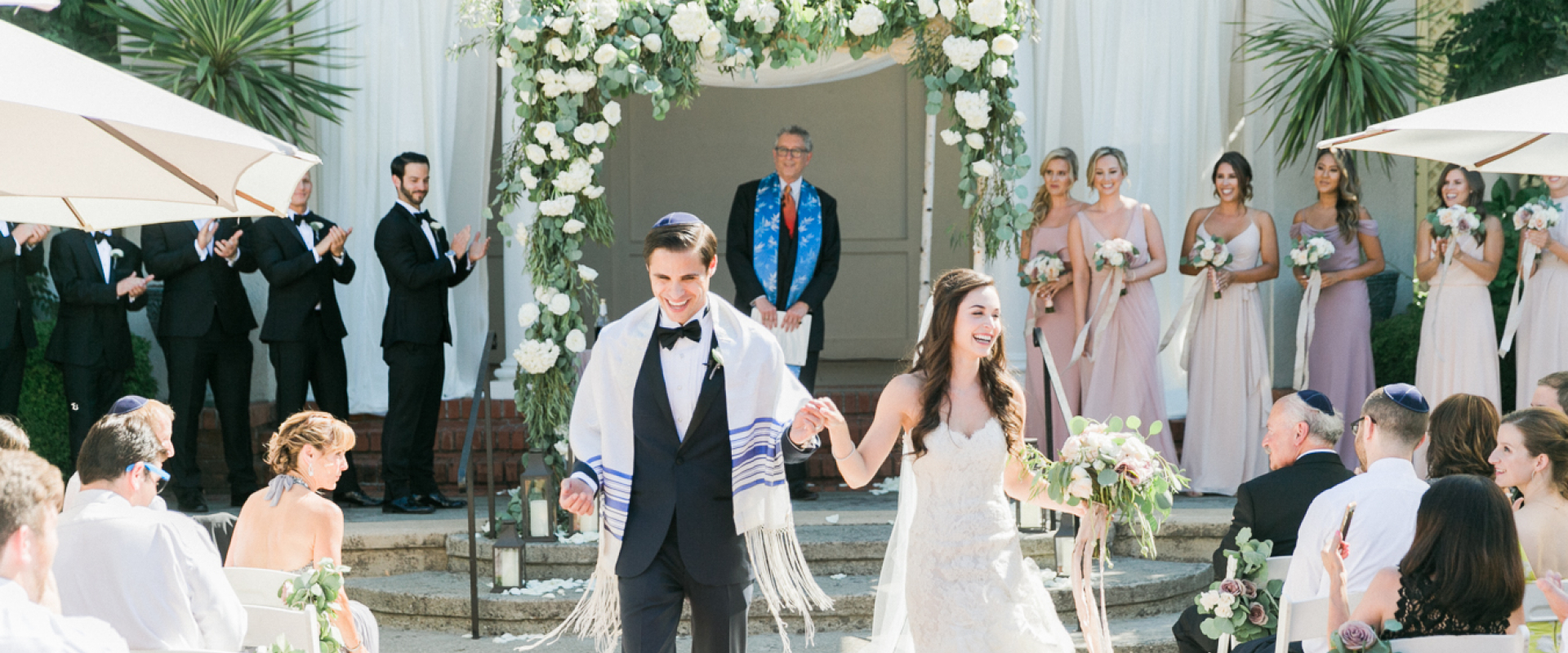 Jewish Wedding Recessional